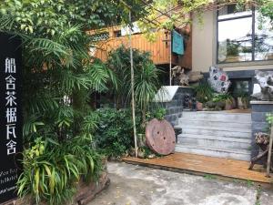 Guilin Zen Tea House, Bed & Breakfast  Guilin - big - 1