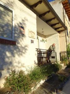 Casa Rural La Conejera