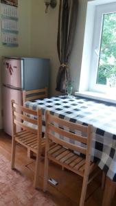 Peši, Prázdninové domy  Rucava - big - 25