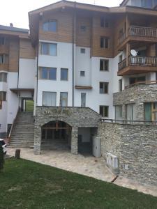 Bansko Apartment - Bansko