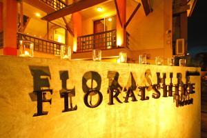 Floral Shire Suvarnabhumi Airport, Hotels  Lat Krabang - big - 42