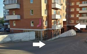 Kvartira v ZhD raione, Апартаменты  Улан-Удэ - big - 1