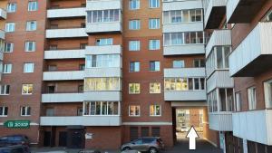 Kvartira v ZhD raione, Апартаменты  Улан-Удэ - big - 2