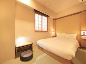 Economy Double Room With Small Double Bed - Non Smoking