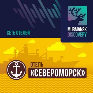 Hotel Severomorsk, Szállodák  Szeveromorszk - big - 1