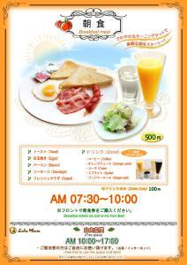 Tokyo Plaza Hotel, Hotely  Tokio - big - 31