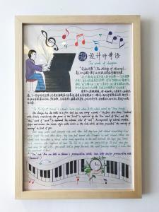 The Melody of Memory, Apartmány  Guiyang - big - 17