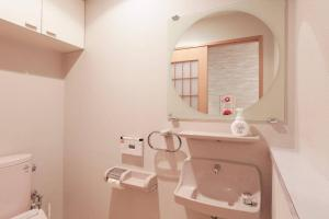 Ostay Apartment in Osaka 518374, Apartmány  Ósaka - big - 81