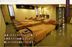 Ostay Apartment in Osaka 518374, Ferienwohnungen  Osaka - big - 36