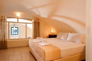 Galaxy Suites & Villas (Imerovigli)