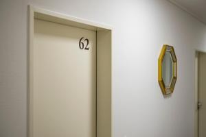 Hotel am Wald, Hotely  Monheim - big - 4