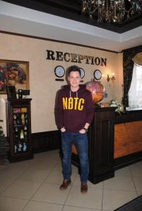 Гостиничный Комплекс Глобус, Отели  Тернополь - big - 95