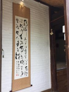 Lijiang Shuhe Qingtao Inn, Penziony  Lijiang - big - 48
