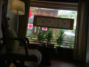 Lijiang Shuhe Qingtao Inn, Penziony  Lijiang - big - 49