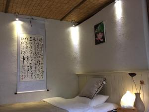 Lijiang Shuhe Qingtao Inn, Guest houses  Lijiang - big - 52