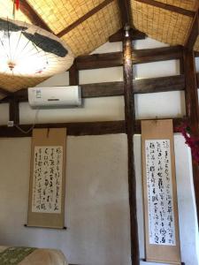 Lijiang Shuhe Qingtao Inn, Penziony  Lijiang - big - 56