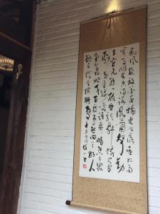 Lijiang Shuhe Qingtao Inn, Penziony  Lijiang - big - 59