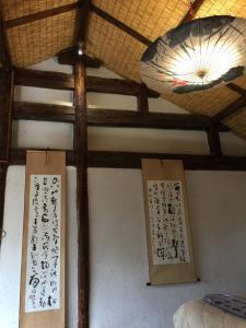 Lijiang Shuhe Qingtao Inn, Penziony  Lijiang - big - 67