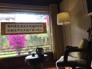 Lijiang Shuhe Qingtao Inn, Penziony  Lijiang - big - 79