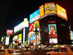 APA Hotel Sapporo Susukino Ekinishi, Hotel  Sapporo - big - 29