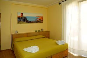 Camere Sulle Mura, Vendégházak  Otranto - big - 21