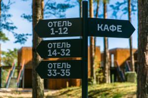 Tochka na karte Priozersk, Hotel  Priozërsk - big - 39