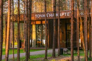 Tochka na karte Priozersk, Hotels  Priozërsk - big - 37