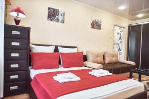 Apartments 5 zvezd on Lenina - Magnitnoye