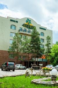 Hotel Edem, Hotels  Karagandy - big - 26