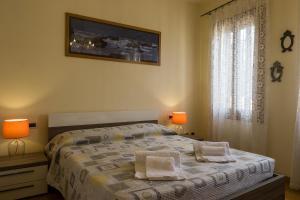 VeniceVillas Cà Corona suite - AbcAlberghi.com