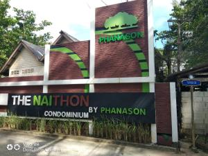 The Naithorn Condo Unit 401, Apartmanok  Naithon-part - big - 42