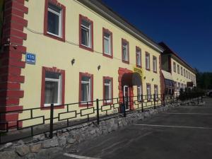 Hotel Severomorsk, Szállodák  Szeveromorszk - big - 35