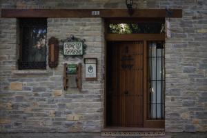Casa Rural Teresa