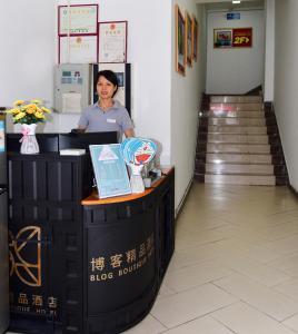 Boke Hotel Foshan Sanshui, Szállodák  Szansuj - big - 15