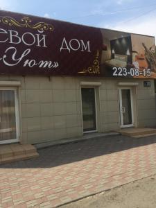 Камелот - Dolgoderevenskoye