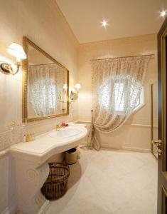 Hotel Villa le Premier, Hotels  Odessa - big - 26