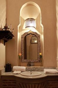 Riad Bab Chems, Riads  Marrakesch - big - 5