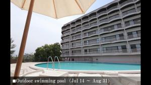 Aki Grand Hotel, Hotely  Miyajima - big - 124
