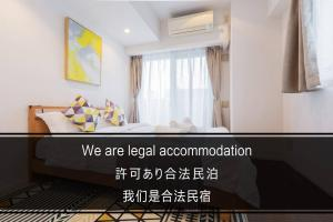 Ostay Apartment in Osaka 518374, Ferienwohnungen  Osaka - big - 46