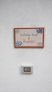 Holiday House Ruocco - AbcAlberghi.com
