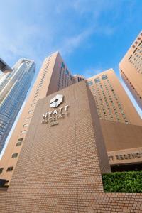 Hyatt Regency Tokyo, Hotely  Tokio - big - 101