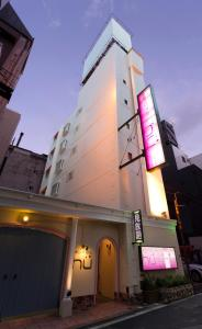 Hotel Hu Namba (Adult Only)