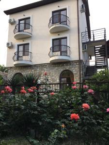 Guest House Vishnevaya - Arkhipo-Osipovka