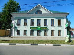 Отель Царевна-лягушка