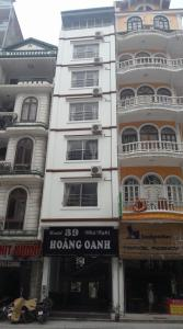 Hoang Oanh Hotel, Hotel  Ha Long - big - 13