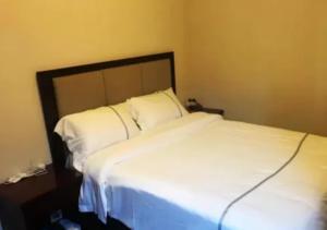 Nan Chang Qing Hua Art Inn, Hotels  Nanchang - big - 14