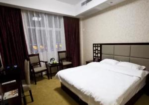 Nan Chang Qing Hua Art Inn, Hotels  Nanchang - big - 16