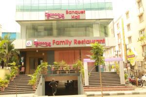 Hotel Dnest, Hotel  Hyderabad - big - 14