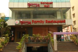 Hotel Dnest, Hotel  Hyderabad - big - 15