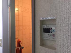 1 Studio Apt Ebisu E5 #007, Appartamenti  Tokyo - big - 17